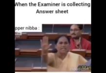 exam-topper
